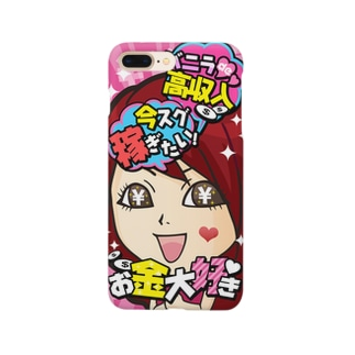 FULL♥VANILLA Smartphone cases