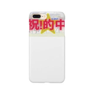 青山Nights☆YouTube 的Tube!®公式の祝!的中!青山Nightsシリーズ Smartphone cases