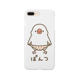 文鳥さん「ぱんつ」 Smartphone cases