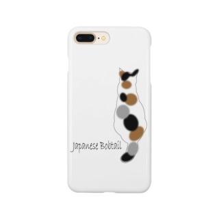 Japanese Bobtail Smartphone cases
