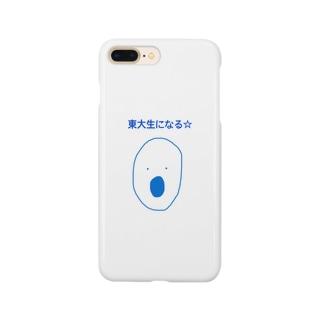無題の名作 Smartphone cases