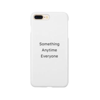 英語並べた2 Smartphone cases