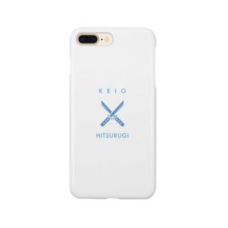 筆劔塾ロゴ1 Smartphone cases