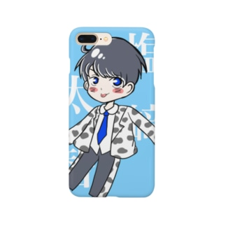 塩﨑太智くん Smartphone cases
