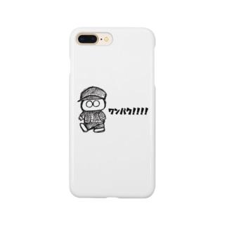 ワンパク!!!! Smartphone cases