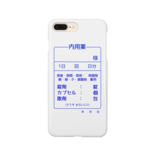 内用薬 Smartphone cases