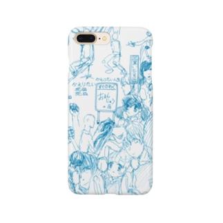 すぐかわく おまんじゅうの店 Smartphone cases