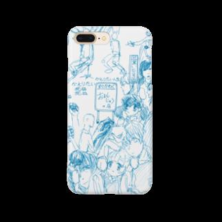 みうじあむ  ちひろのすぐかわく おまんじゅうの店 Smartphone cases