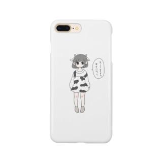 牡牛座 Smartphone cases