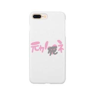 元カノ♡ネ Smartphone cases