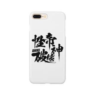 性帝ヤル気向上グッズ Smartphone cases