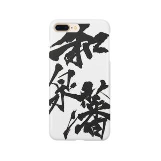 【和泉藩2】 Smartphone cases