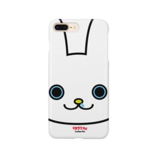 鼻たれウサギ Smartphone cases