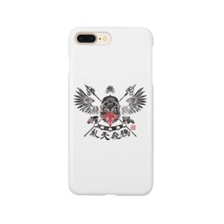 烏天狗 Smartphone cases