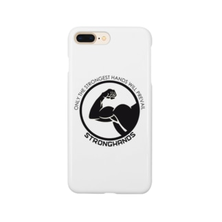 SHND Prevail Smartphone cases