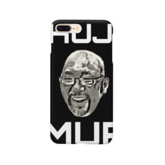 CHUJO KMR Smartphone cases