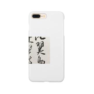 比翼連理square Smartphone cases