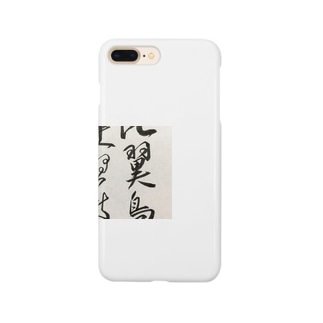 INOTCHの比翼連理square Smartphone cases