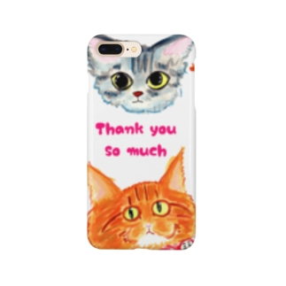 thank you so much 02 Smartphone cases