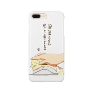 可愛いキャラクター Smartphone cases