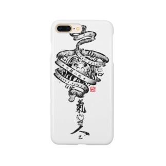 氣心腹人己 Smartphone cases