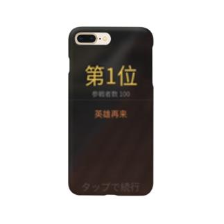 ドン勝Tシャツ Smartphone cases