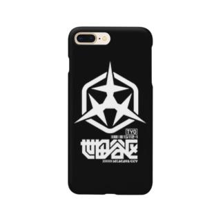 世田谷区 Smartphone cases