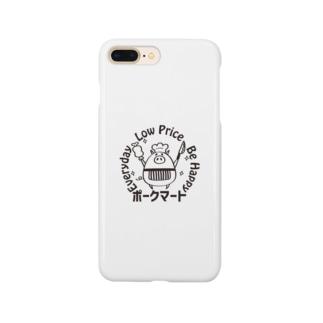 映画「分別特区」劇中使用ポークマートイラスト Smartphone cases