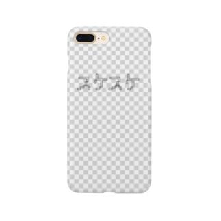 スケスケ Smartphone cases
