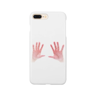 Clearing Smartphone cases