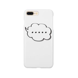 あまりおしゃべりじゃないの Smartphone cases
