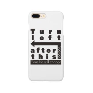 運命改変のディアスタヴロシ Smartphone cases