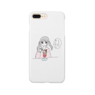 パフェちゃん Smartphone cases