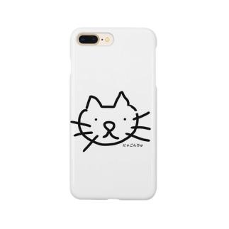 にゃごんちゅ Smartphone cases