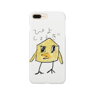 ひよこ将棋 Smartphone cases