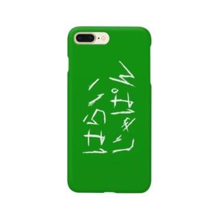 はらいじゃぱん GREEN Smartphone cases