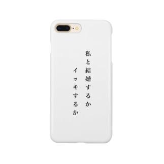 痛客の二択スマホケース Smartphone cases