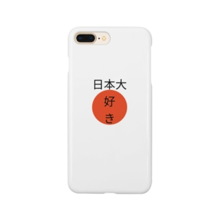 日本大好き Smartphone cases