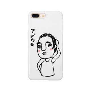 アランくん「ア、ドウモ」 Smartphone cases