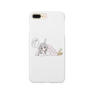 ねむりうさぎ Smartphone cases