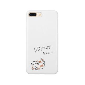 ノラネコさん Smartphone cases