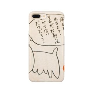 隠遁ねっこ Smartphone cases