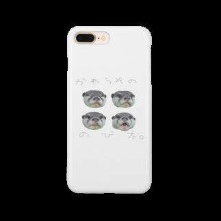 うさかふぇmimiSHOPのみんな大好きのび太。 Smartphone cases
