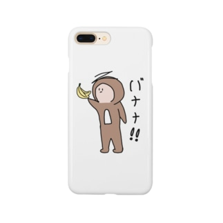 ばななあげる Smartphone cases