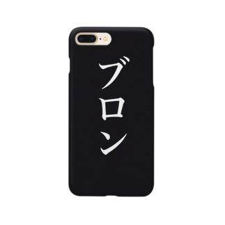 ブロン(BLACK) Smartphone cases