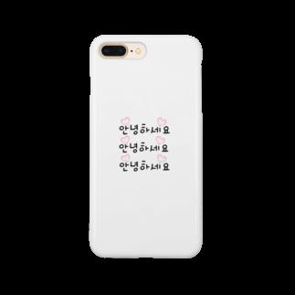 Kitarouのアンニョンハセヨ Smartphone cases