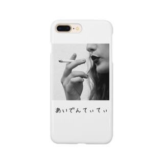 ゆるT Smartphone cases