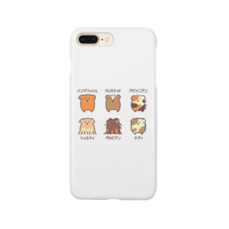 モルモット6種盛り合わせ Smartphone cases