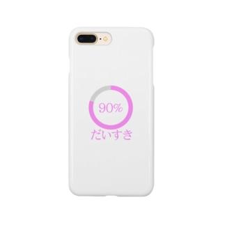 愛情メーター Smartphone cases