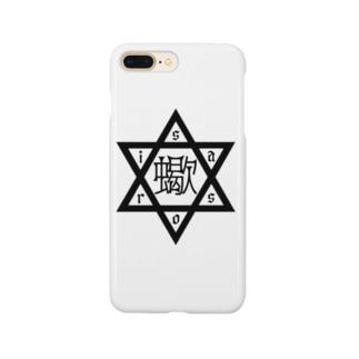 六芒星蠍 BLACK 中華風 Smartphone cases